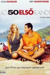 Az 50 első randi , 50 first dates 50 first dates cast 50 first dates soundtrack soundtrack for 50 first dates 50 first dates sean astin 50 first dates movie