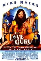 Love Guru film